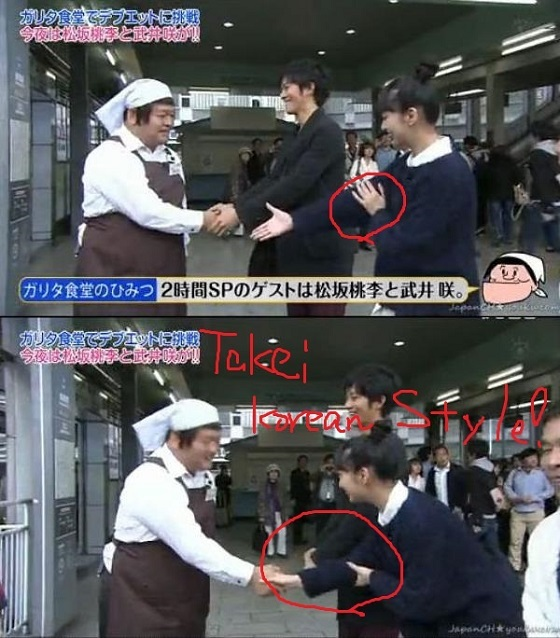 「生まれ変わったら韓国人になってみたい」と公言してイオンのCMに出演しまくっている武井咲が、朝鮮式握手Korean Style の握手をする!!