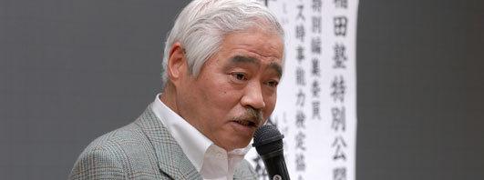 岸井成格は「日本は北朝鮮と戦後処理をしていない。(賠償金として)経済協力の形で1兆円払わなければならない!」