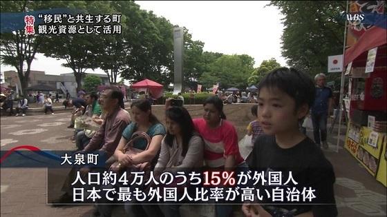 【悲報】日本への外国人移民の実態や起きた結果が酷すぎる【群馬】人口の15%が外人の町、生活保護の4分の1は外人、税金滞納しまくってトンズラ