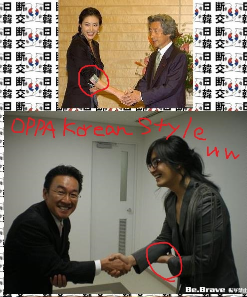 チェジウもペヨンジュンももちろん、Korean Style朝鮮式握手 だ!