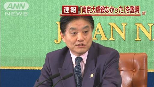 衆議院議員河村たかし君提出いわゆる南京大虐殺の再検証に関する質問に対する答弁書