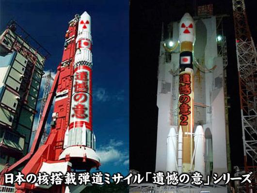 日本外交の最強兵器「遺憾の意」