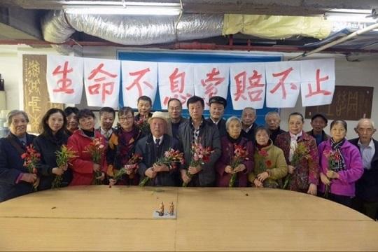 10日、中国新聞社によると、重慶市で開幕した2016中国国際友好都市大会に出席した鳩山由紀夫元首相が、第2次世界大戦期の日本軍による重慶爆撃について謝罪した。写真は18日に東京の裁判所に出廷する予定の重慶爆撃