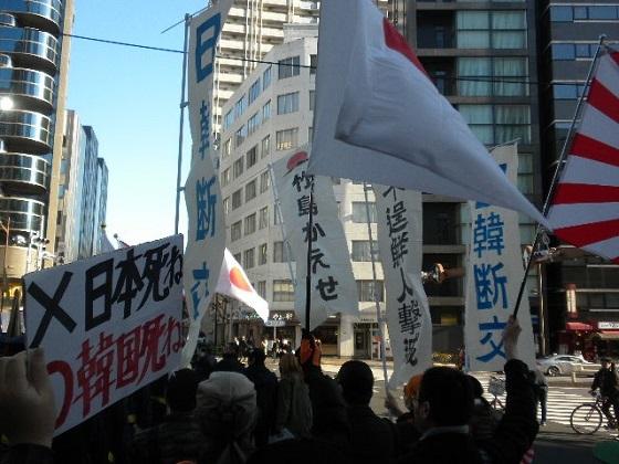 20161225韓国とは絶縁せよ!日本国民怒りの大行進