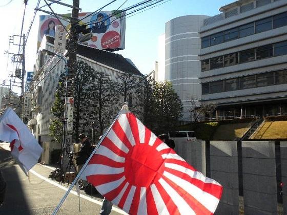 20161228ユーキャン抗議街宣、高田馬場