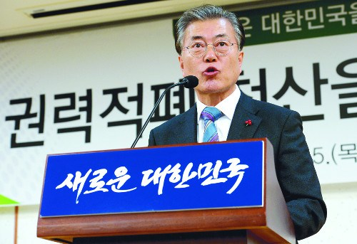 【日韓】「世界正義と争うつもりか」日本側を非難=韓国最大野党 画像は前代表で次期韓国大統領の最有力候補の文在寅