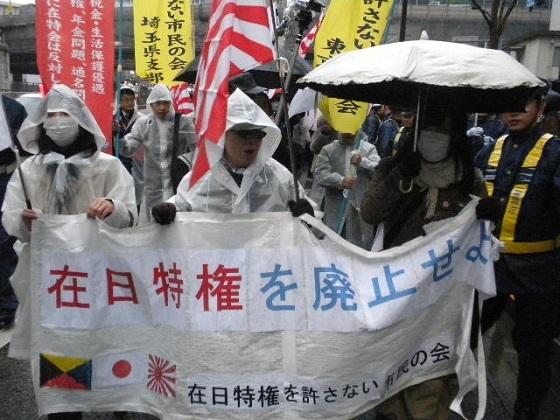 20170108在日特権を廃止せよ!国民大行進