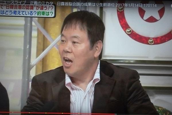 20170114金慶珠『韓国政府は誰よりも丸く収めたい。ただし「日韓合意」違反はお互いさま!!』 正義のミカタ