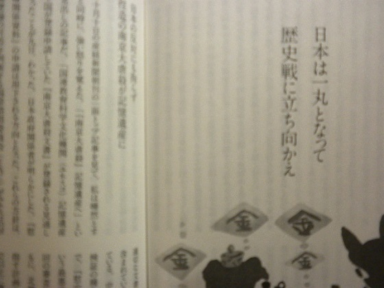 『理論近現代史学II』P50-51