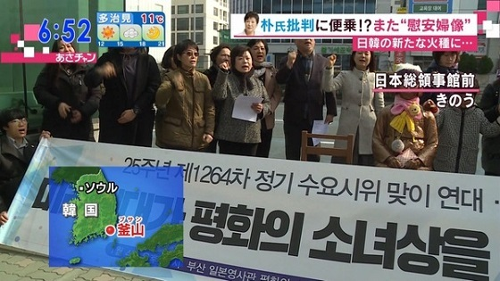 a【韓国】慰安婦像設置団体の代表「元慰安婦と一度も会った事は無い。記事を読んだだけ」パククネ批判に便乗か...元慰安婦も困惑「何の役にも立たない」(キャプあり)