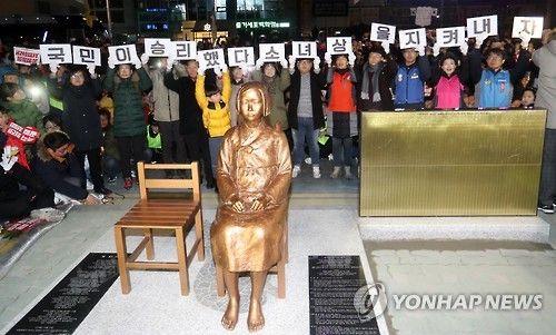 釜山総領事館前に 少女像