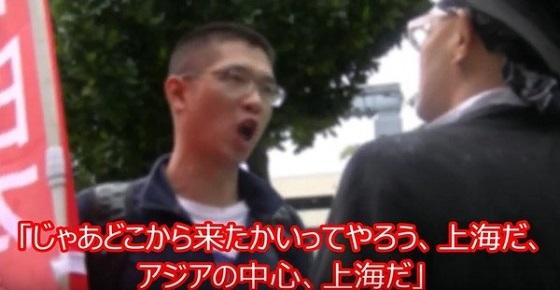 那覇市役所前の抗議街宣に対し、支那人が登場!「共産党だ! I'm from Shanghai」