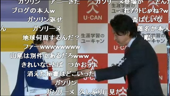 ノミネート30語の中から受賞語に選ばれたのが「保育園落ちた日本死ね」。