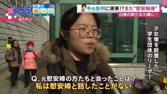 1【韓国】慰安婦像設置団体の代表「元慰安婦と一度も会った事は無い。記事を読んだだけ」パククネ批判に便乗か...元慰安婦も困惑「何の役にも立たない」(キャプあり)