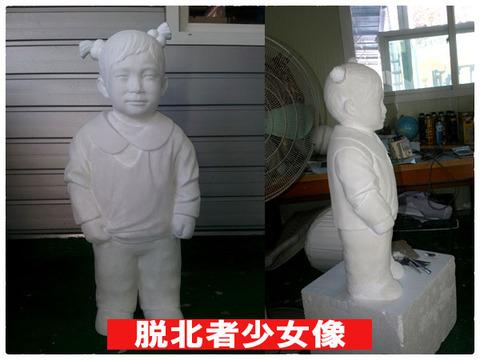 脱北者少女像(瀋陽・日本領事館、脱北家族駆け込み事件、当時2才のハンミちゃん)