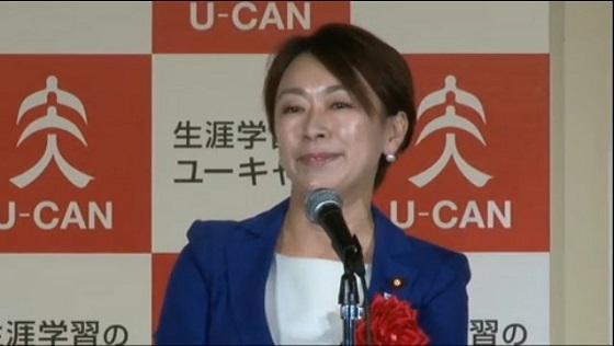 2016年の流行語に「保育園落ちた日本死ね」が受賞し民進党の山尾志桜里が表彰された際の反応