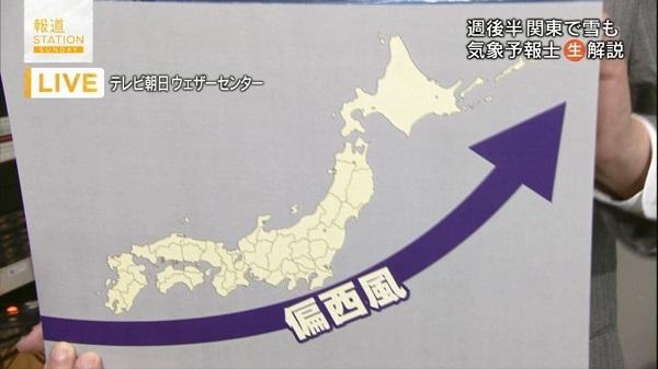 何故か長崎県をまるまる削除した地図で偏西風を説明