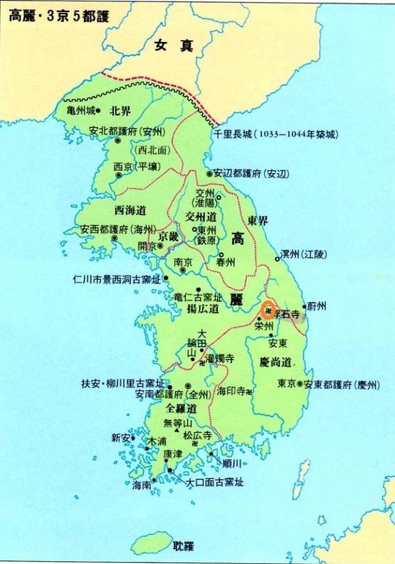 浮石寺は、朝鮮半島の東岸から50km以上も内陸にある。