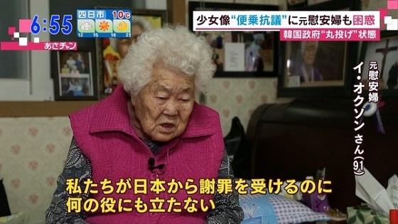 5【韓国】慰安婦像設置団体の代表「元慰安婦と一度も会った事は無い。記事を読んだだけ」パククネ批判に便乗か...元慰安婦も困惑「何の役にも立たない」(キャプあり)