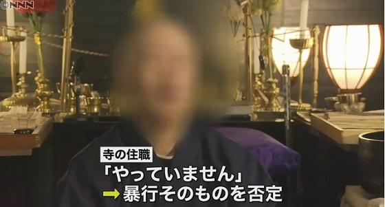 【独自】寺の住職「体験修行」学生ら暴行か