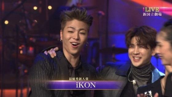 「日本」レコード大賞の最優秀新人賞を韓国の「遺恨」なるグループが受賞しました。何故日本レコード大賞に韓国人がノミネートされるのか意味不明ですが、そもそもこの遺恨なるグループ自体誰も知らないという。もう