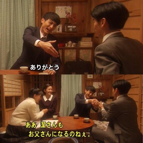 日本文化に無い「朝鮮式握手」ゴリ押し 【受信料で変な握手】NHKが絶賛拡散中