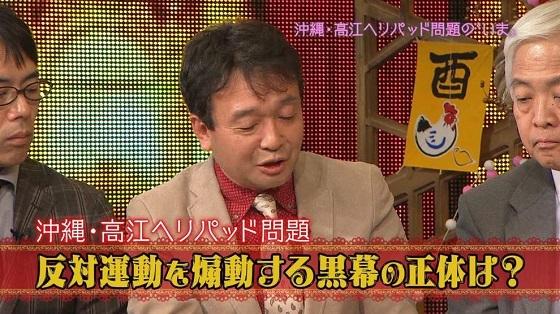 TOKYO MX『ニュース女子』、地上波で #沖縄ヘイトデマ として有名な日当デマを垂れ流した模様。彼らが黒幕視する「のりこえねっと」が開始した本土からの市民特派員は、あまりに高江の現場の状況が本土で報道されな