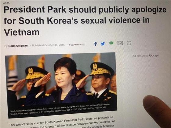 ベトナム戦争時、韓国軍がベトナム人女性に行った極悪非道の数々について、韓国の朴槿恵(パク・クネ)大統領は国際社会に向けて謝罪すべきだと訴える2015年10月13日付の米FOXニュースのオピニオン面(電