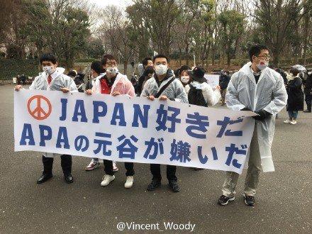 デモの主催者 在日中国人 俊龍 の広報をやったのは吉林 共産主義青年団(公式)