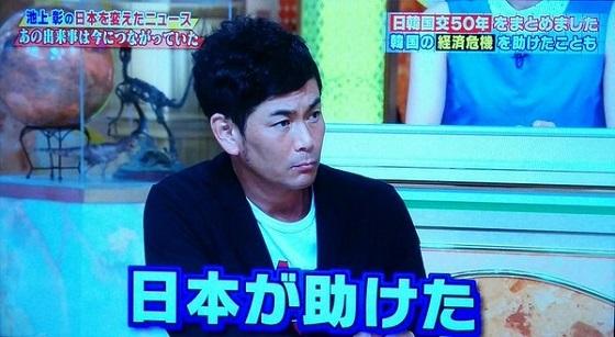 平成27年8月に崔碩栄氏はツイッターで【通貨危機の時日本が韓国を助けたことは事実。しかし、韓国マスコミはそれを逆に「直前に日本が韓国を見捨てて経済危機になった」と国民に伝えてる。日本を加害者として紹介。
