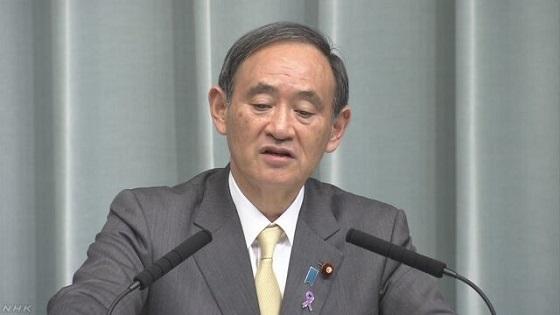 官房長官 日韓の通貨スワップ協定再開に前向き