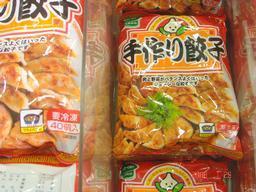 農薬が混入していたとされる冷凍ギョーザと同じ商品。2008年1月29日に生協コープ市川で撮影された=千葉県提供