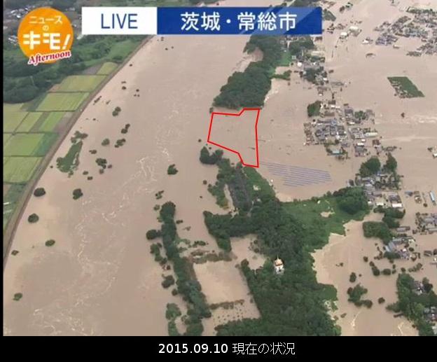 常総市付近では鬼怒川の数か所で越水や堤防決壊