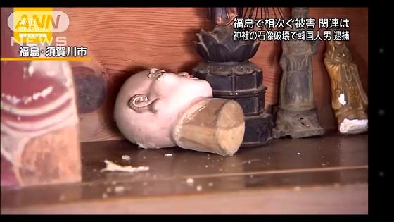 11仏像被害・福島で韓国人逮捕 神社の石像壊した疑い。韓国国籍で無職のチョン・スンホ容疑者(35)は9日の夜、泉崎村の神社でキツネの石像2体を首から折るなど、合わせて4点を壊した