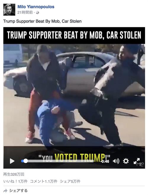 ガチで1人の白人をボコボコにして 最後は車まで強盗