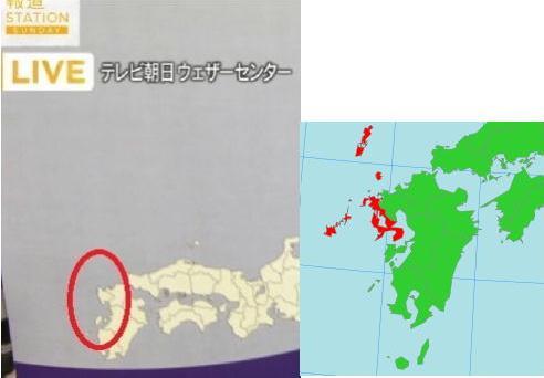 ほぼ100%長崎を削除してある