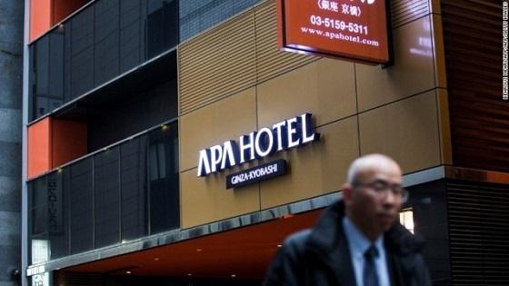 中国、アパホテルのボイコット指示 南京大虐殺の否定本巡り・中国当局がアパホテルのボイコットを呼びかけ