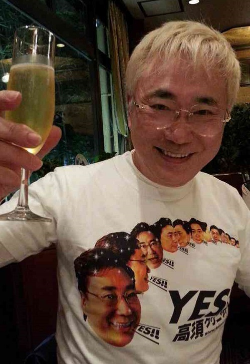 高須克弥「アパホテルの予約取ったぜ🎵🐻が何と言っても泊まるぜ。なう」