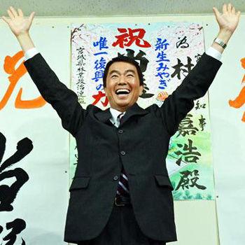 安重根の碑は「日本人の素晴らしい行いをPR」村井嘉浩宮城県知事