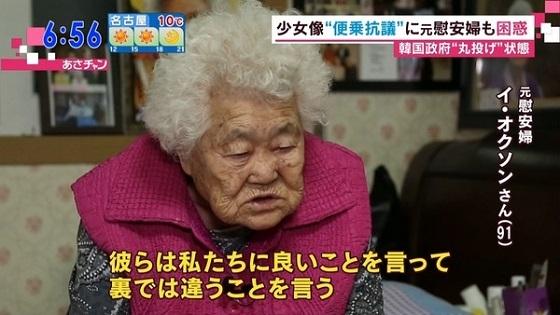 6【韓国】慰安婦像設置団体の代表「元慰安婦と一度も会った事は無い。記事を読んだだけ」パククネ批判に便乗か...元慰安婦も困惑「何の役にも立たない」(キャプあり)