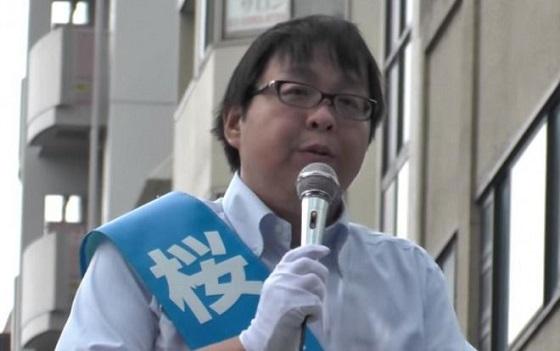 桜井誠氏、大和証券に抗議活動を実施へ 嶋田眞人部長が反社会勢力・男組のメンバーとして活動の件