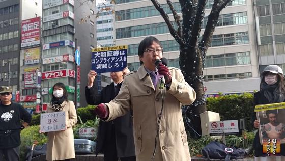 【GJ速報】日本一・桜井誠党首率いる行動する保守運動が大和証券前で抗議活動 男組所属社員の件 しばき隊カウンターに来ず(動画あり)