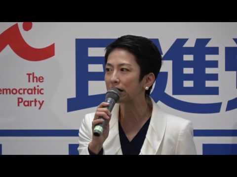 民進党本部仕事納め蓮舫代表あいさつ 2016年12月28日
