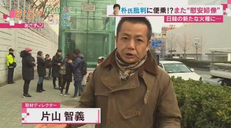 片山 プサンの中心地にある日本総領事館の側に来ています