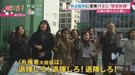 韓国第二の都市、プサンにある日本総領事館前、新たに設置された少女像の周りでは、昨日も声を上げる人達の姿がありました