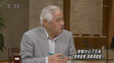 12月11日TBS「サンデーモーニング」ドヤ顔で語るも・・・岸井成格が嘘のオンパレ