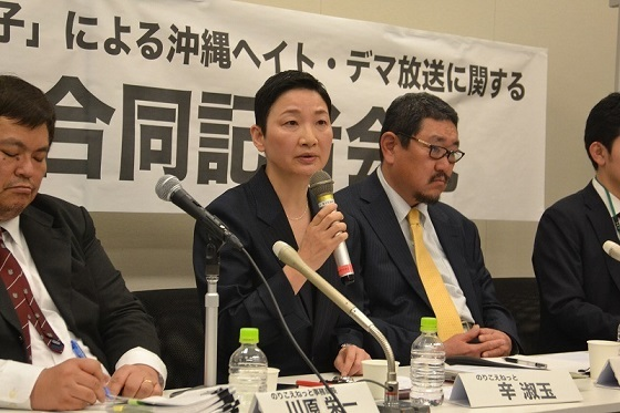 「うそと妄想とデマ」辛さん、「ニュース女子」を断罪 高江抗議報道