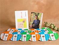 ユーキャン通販ショップ 姜尚中講話集 明日への希望 CD全12巻