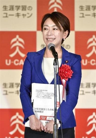 新語・流行語大賞 「日本死ね」で物議 大賞協賛のユーキャンが見解「審査員選定などに意見を申し上げる立場にない」