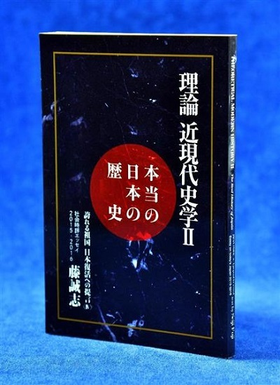 アパホテル、札幌冬季アジア大会中は書籍撤去か 組織委が「快適な空間の提供」を要請 中国からの批判受けての措置は否定